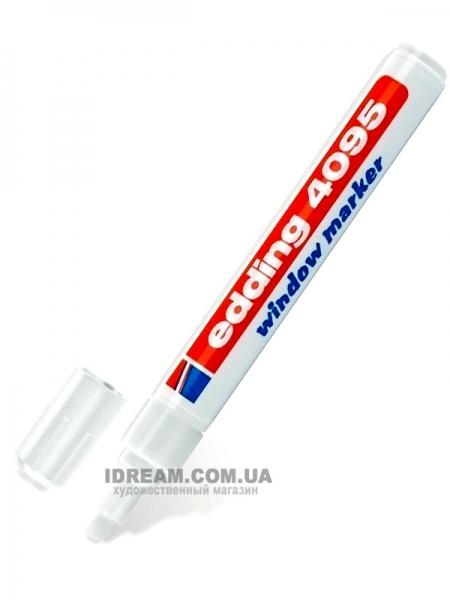 Специальный маркер для доски